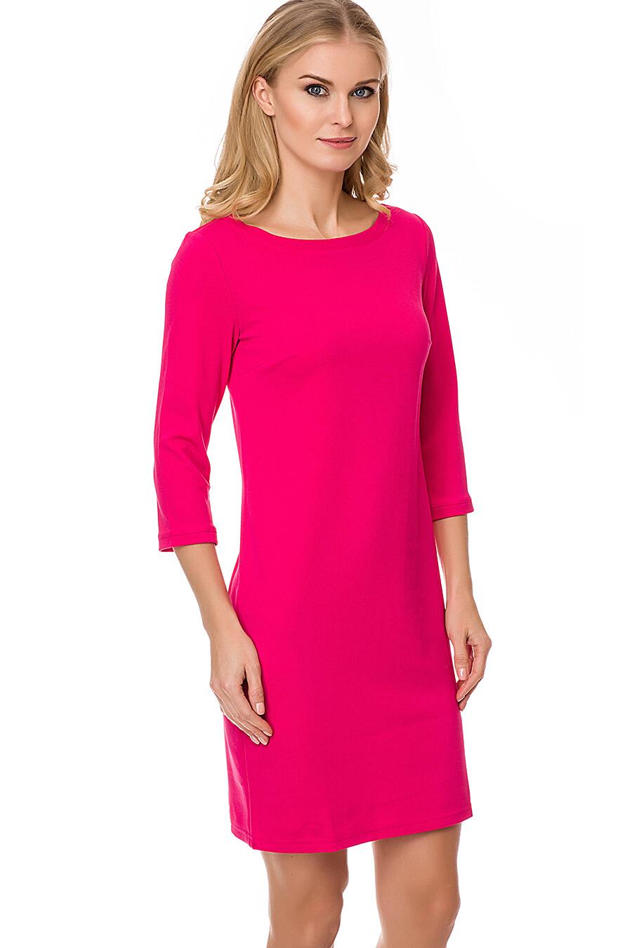 Платье #75667