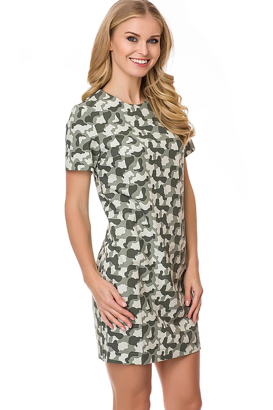 Платье #75903