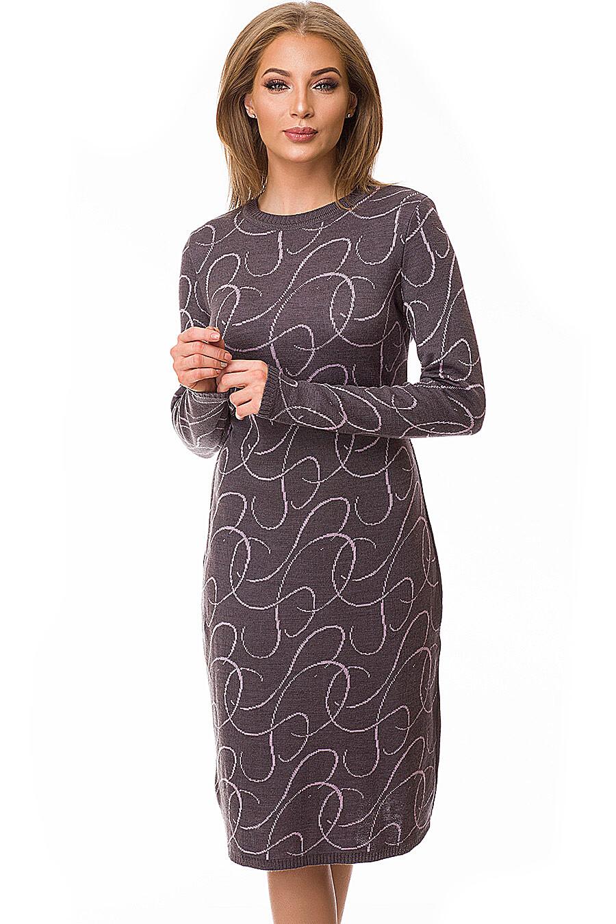 Платье VAY (78669), купить в Moyo.moda