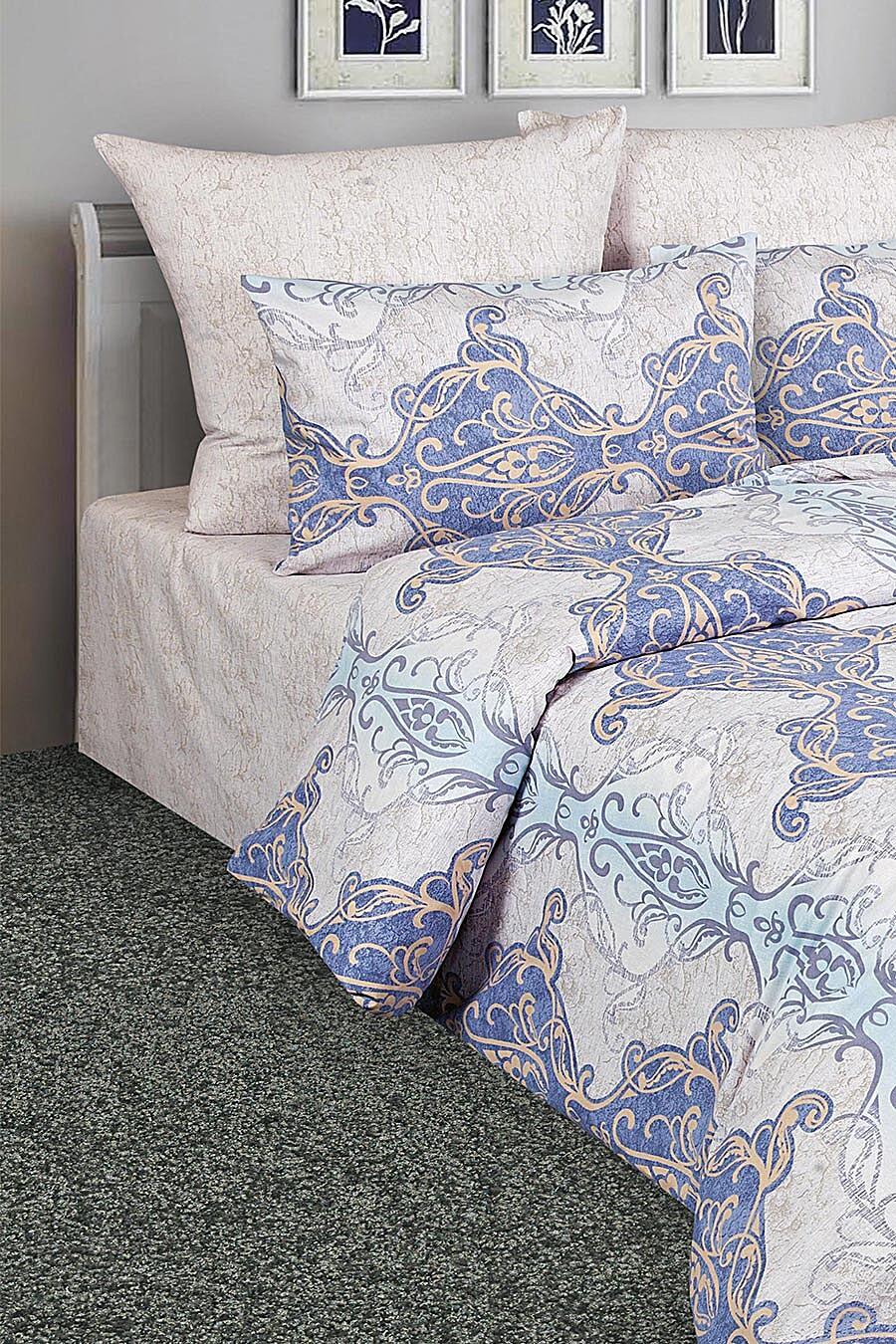 Комплект постельного белья AMORE MIO (82499), купить в Optmoyo.ru