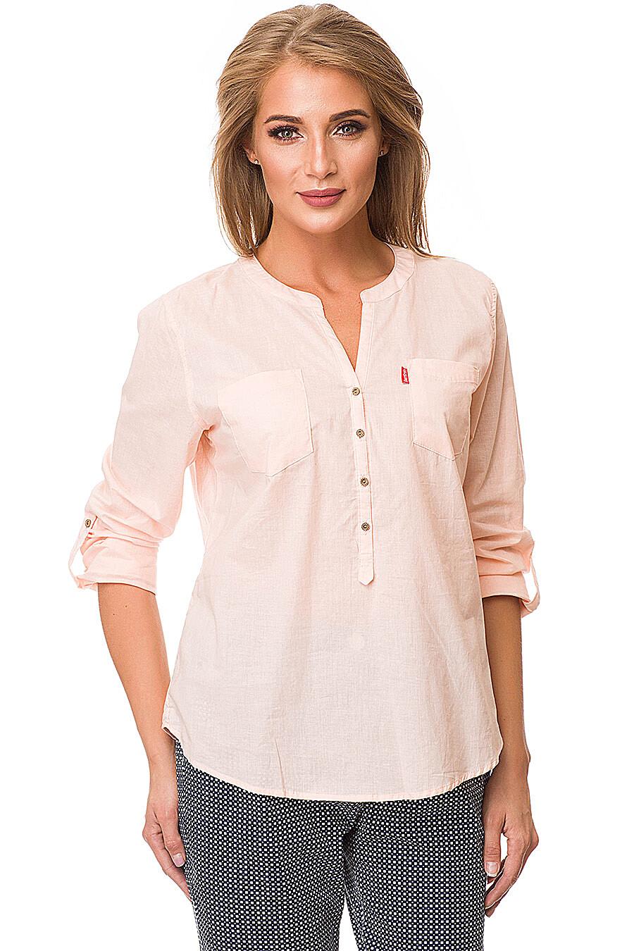 Рубашка #84618