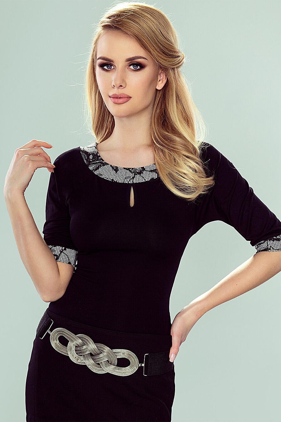 Блузка ELDAR (88857), купить в Optmoyo.ru
