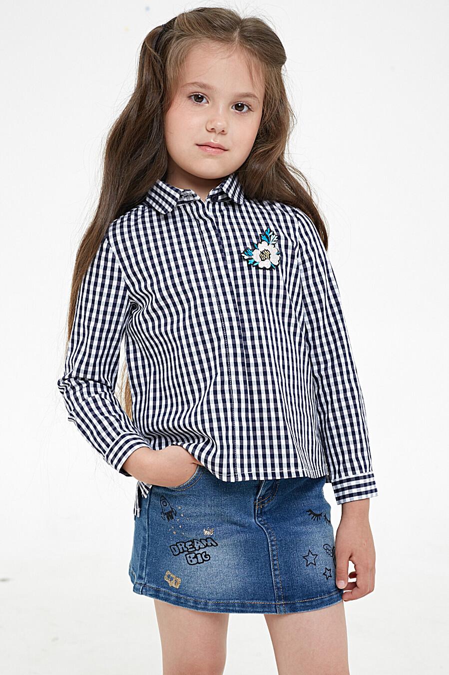 Рубашка #88971