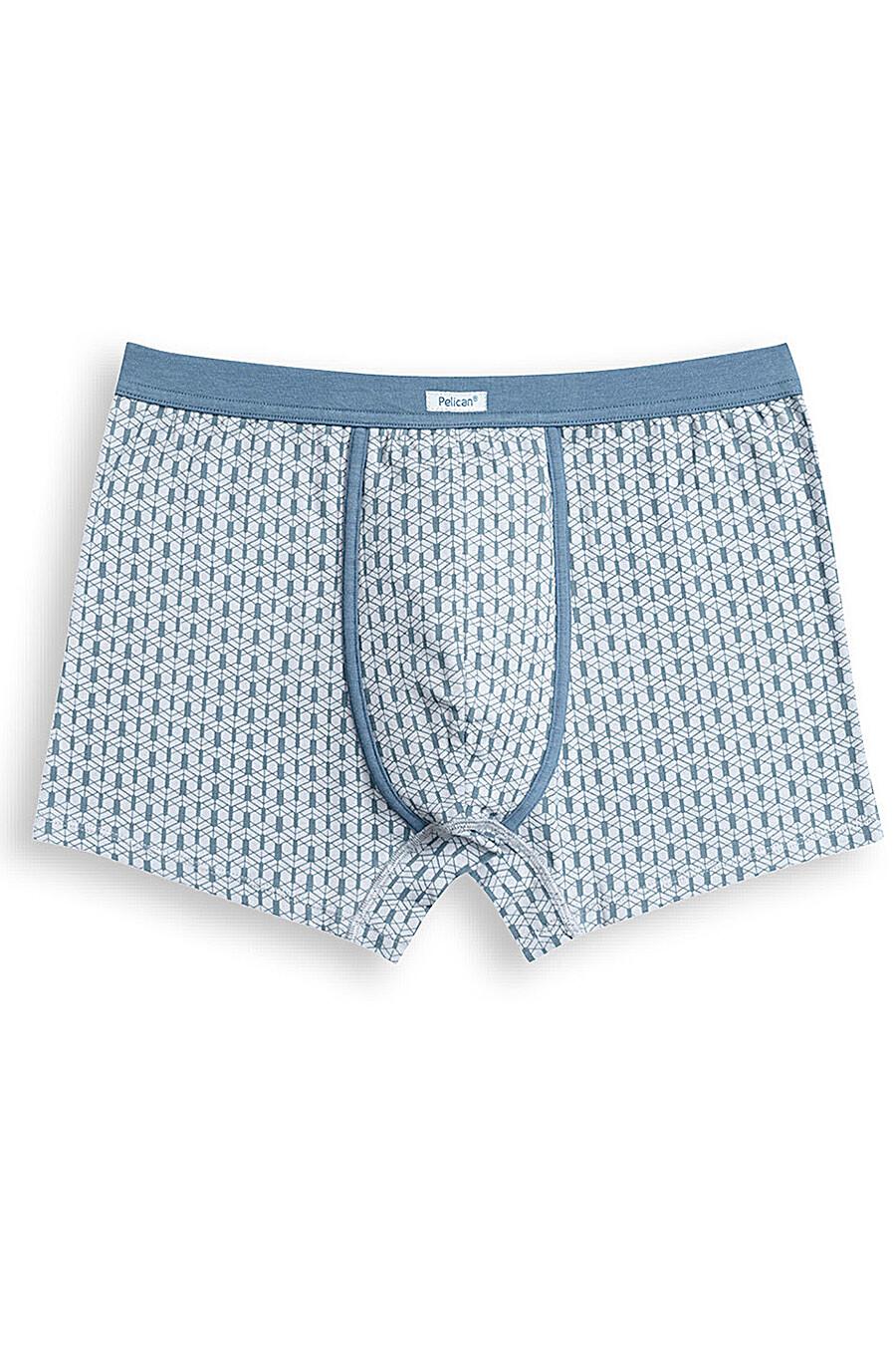 Трусы для мужчин PELICAN 92584 купить оптом от производителя. Совместная покупка мужской одежды в OptMoyo