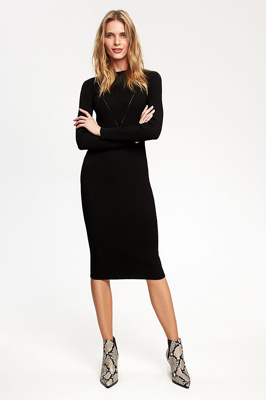 Платье CONCEPT CLUB (93140), купить в Optmoyo.ru