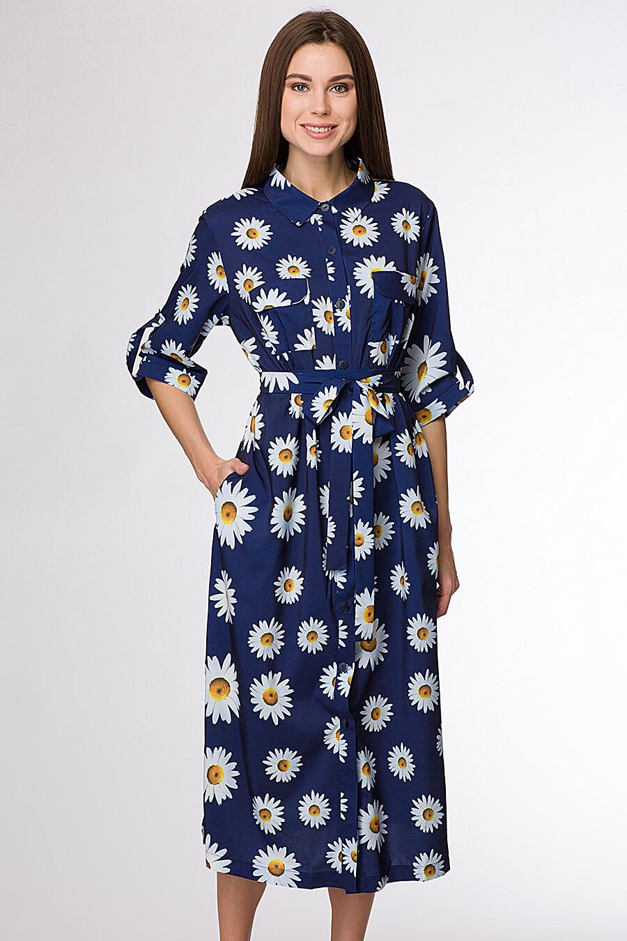 Платье AMARTI (93356), купить в Optmoyo.ru