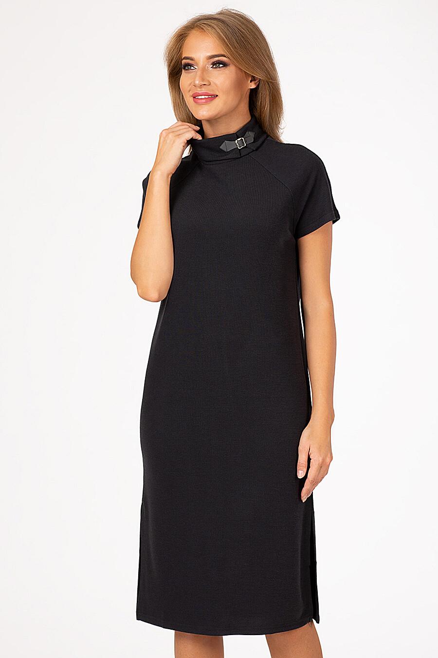 Платье #93379