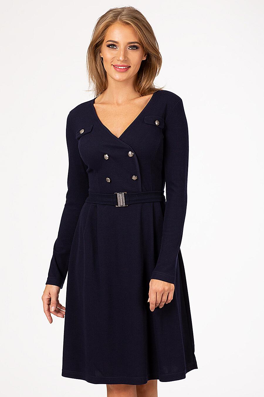 Платье Remix (93382), купить в Moyo.moda