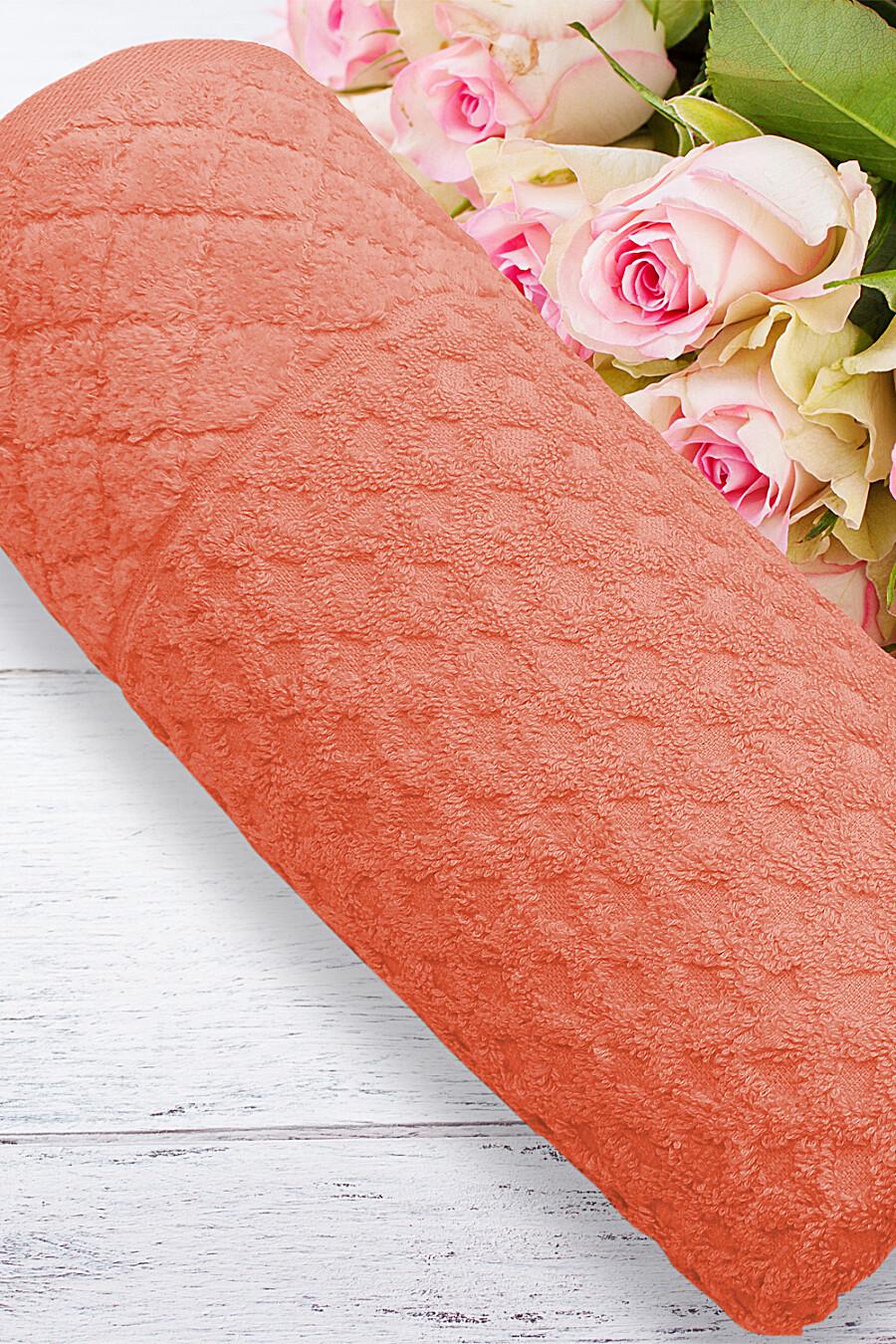 Полотенце AMORE MIO (93824), купить в Moyo.moda