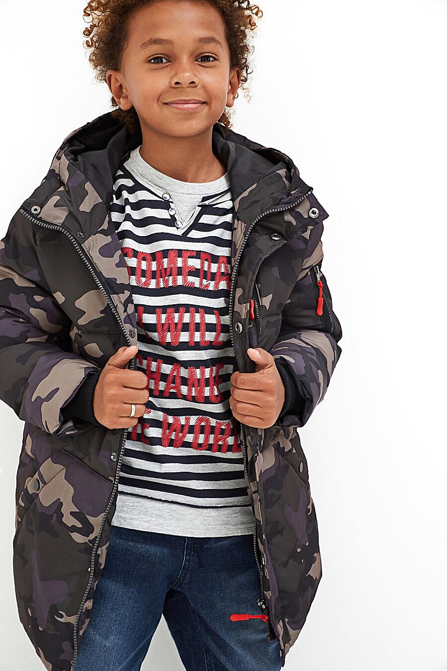 Куртка ACOOLA (96230), купить в Optmoyo.ru