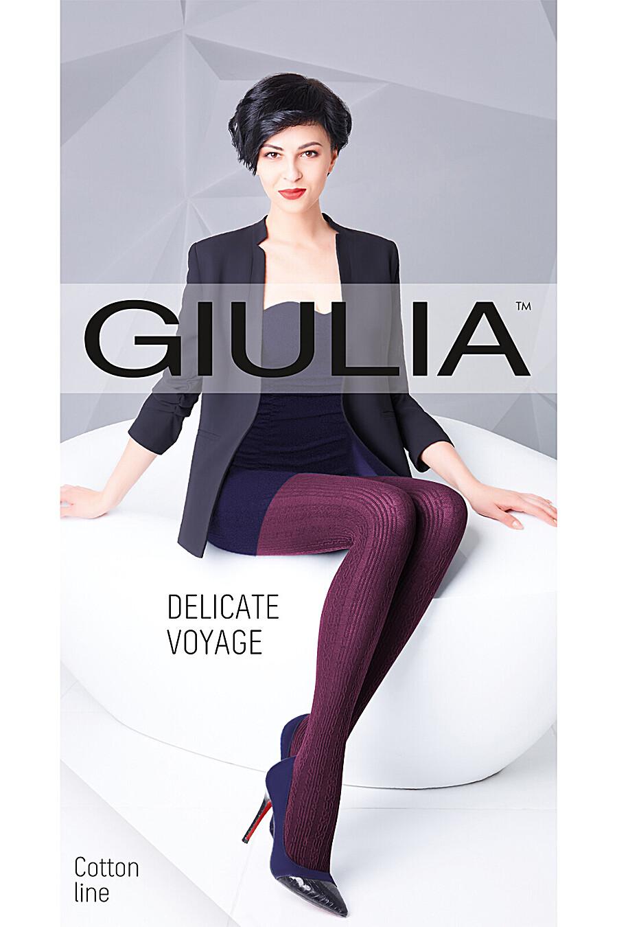 Колготки GIULIA (96266), купить в Optmoyo.ru