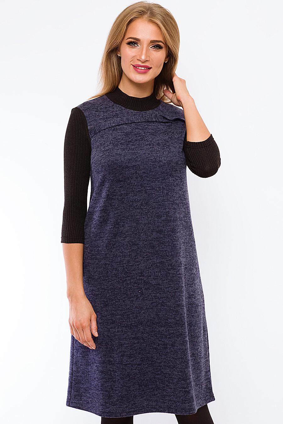 Платье #96571