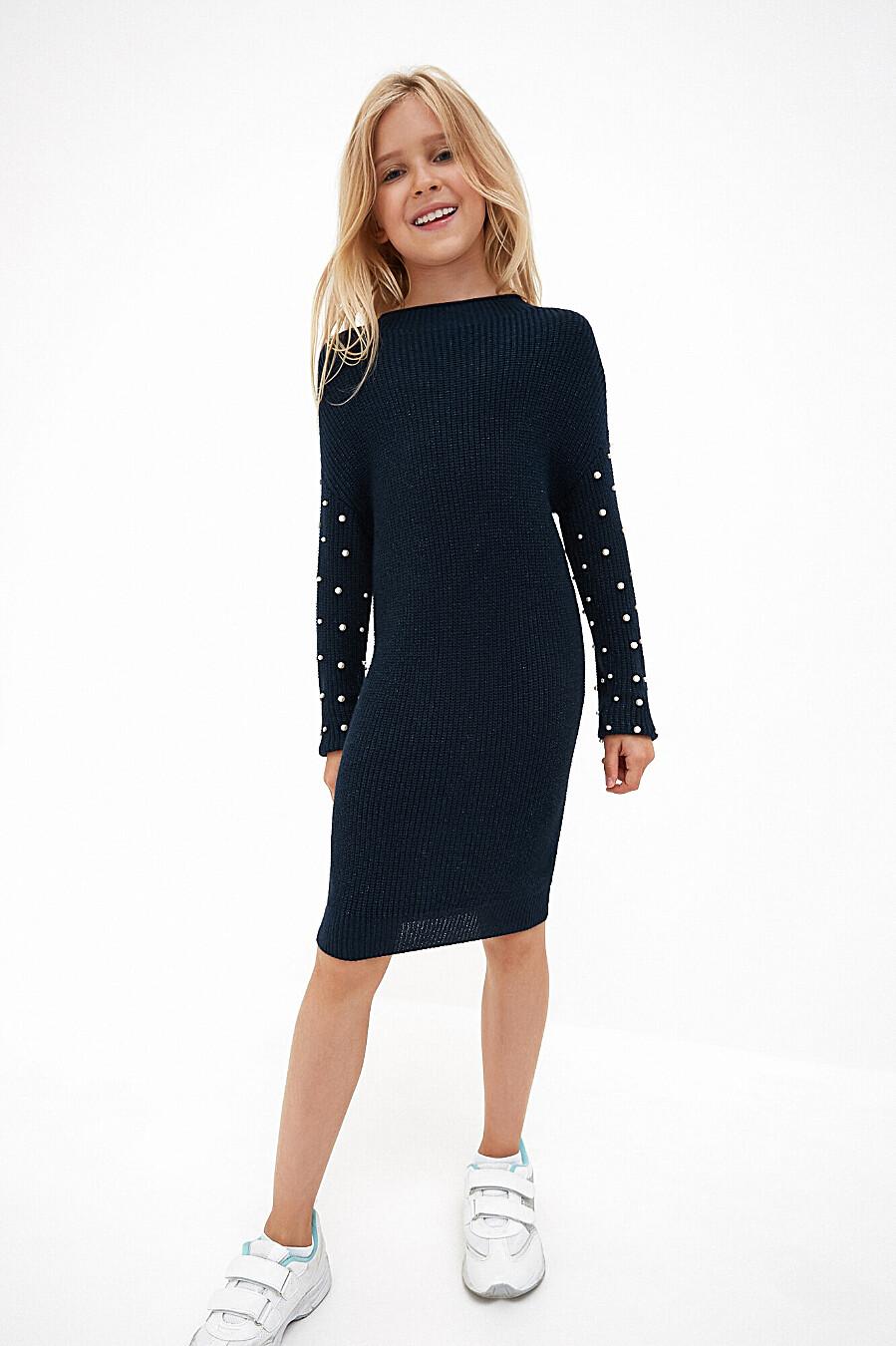 Платье #96794